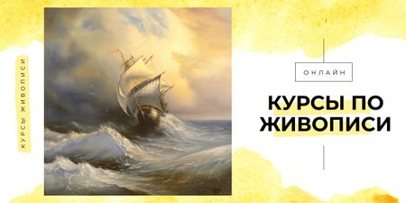 Painting with ship in sea waves Image – шаблон для дизайна