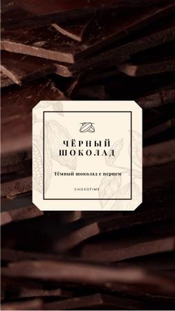 Sweet Dark Chocolate Pieces Instagram Video Story – шаблон для дизайна