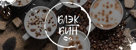 Black bean with cups of Coffee Facebook cover – шаблон для дизайна