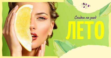 Summer Sale with Woman holding Pomelo fruit Facebook AD – шаблон для дизайна