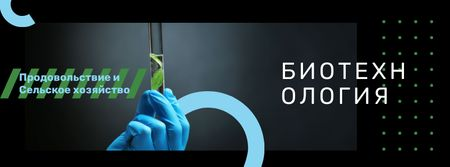 Scientist holding test tube with plant Facebook cover – шаблон для дизайна