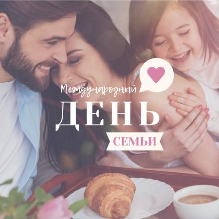 Happy Family Day with Family on Breakfast Instagram – шаблон для дизайна