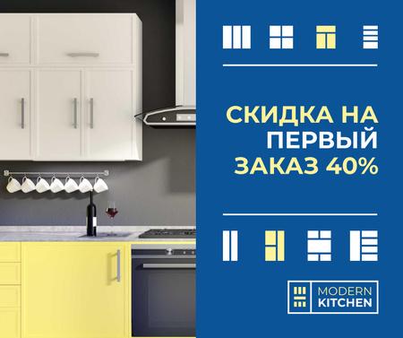 Modern Home Kitchen Interior Facebook – шаблон для дизайна