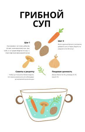 Cooking ingredients for Mushroom Soup Recipe Card – шаблон для дизайна