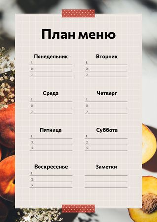 Cooking Plan in Frame with Fruits Schedule Planner – шаблон для дизайна
