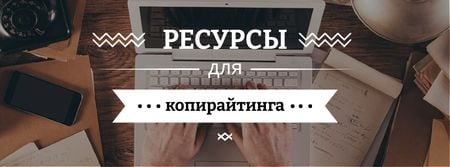 Resources for Copywriters with Laptop at Workplace Facebook cover – шаблон для дизайна