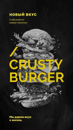 Fast Food Menu Putting Together Cheeseburger Layers Instagram Video Story – шаблон для дизайна