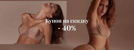 Clothes Offer with Woman in Underwear Coupon – шаблон для дизайна