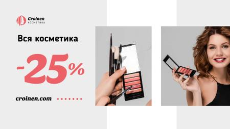 Cosmetics Sale with Beautician applying Makeup FB event cover – шаблон для дизайна