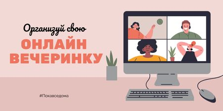 #MyPandemicSurvivalPlan People having Party Online Twitter – шаблон для дизайна