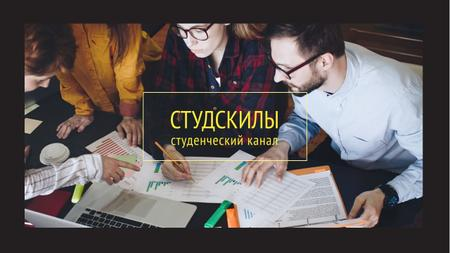 Students studying with laptop Youtube – шаблон для дизайна