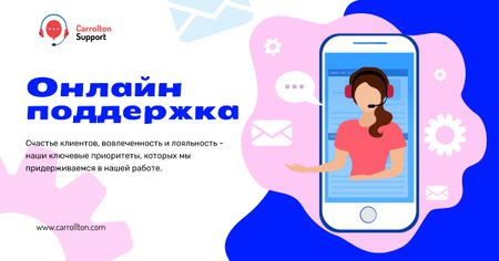 Online Support services on Phone Facebook AD – шаблон для дизайна