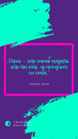 Fashion Quote in Geometric Frame in Blue Instagram Video Story – шаблон для дизайна