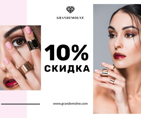 Jewelry Sale Girl in Precious Rings Facebook – шаблон для дизайна