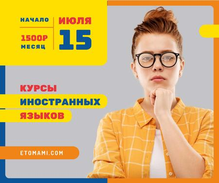 Language Courses ad confident young girl Facebook – шаблон для дизайна