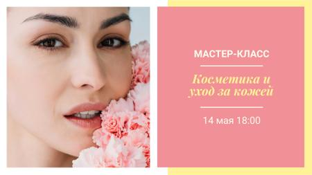 Beauty Inspiration Young Girl without makeup FB event cover – шаблон для дизайна