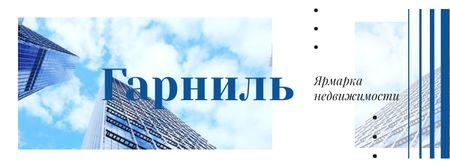 Property Fair with Modern glass building Facebook cover – шаблон для дизайна