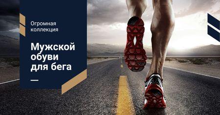 Sportswear Store Ad with Running Man Facebook AD – шаблон для дизайна