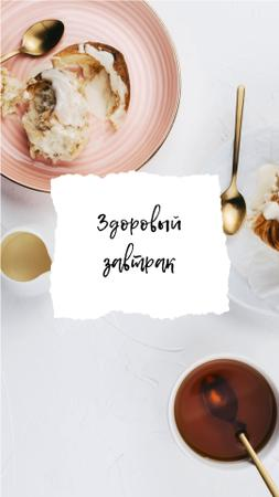 Breakfast with buns and tea Instagram Video Story – шаблон для дизайна
