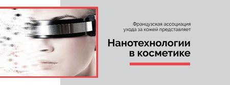 Modern Skincare Technologies Announcement Facebook cover – шаблон для дизайна