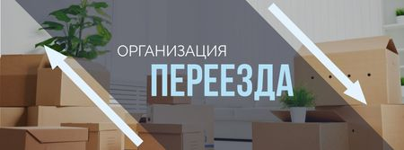Move-in services with boxes Facebook cover – шаблон для дизайна