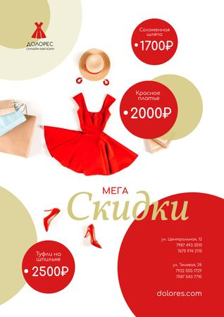Clothes Sale with Fashion Outfit in Red Poster – шаблон для дизайна