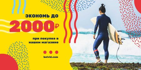 Surfing Equipment Offer with Man at the Beach with Board Twitter – шаблон для дизайна