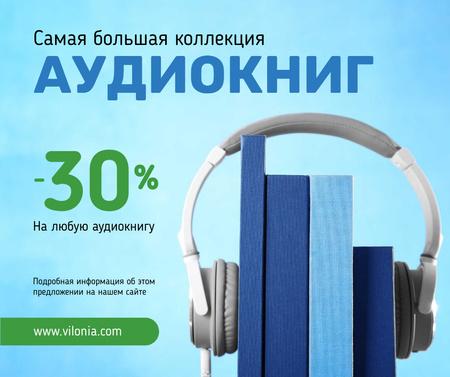 Audio books Offer with Headphones Facebook – шаблон для дизайна