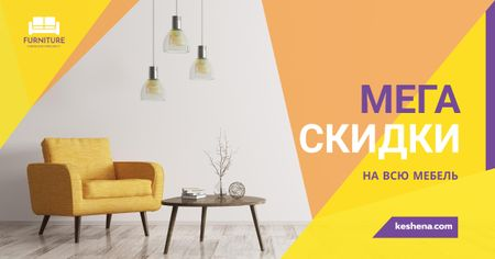 Cozy Home Offer Interior in Yellow Facebook AD – шаблон для дизайна