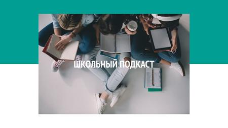 Students studying in class Youtube – шаблон для дизайна