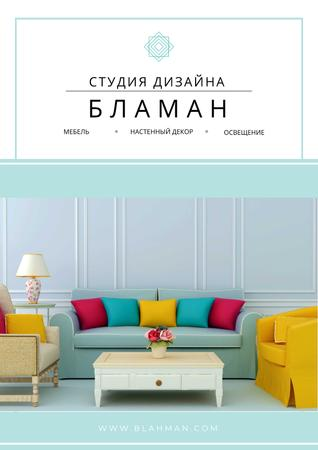 Design studio advertisement with Bright Interior Poster – шаблон для дизайна