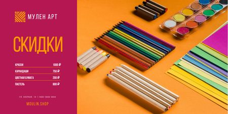 Art Supplies Sale with Colorful Pencils and Paint Twitter – шаблон для дизайна
