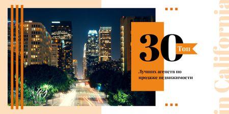 Night city traffic lights Image – шаблон для дизайна