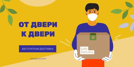 Delivery services Ad with Сourier in medical mask Twitter Tasarım Şablonu