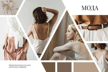 Stylish Girl in light clothes Mood Board – шаблон для дизайна
