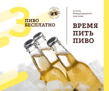 Beer Day Offer Bottles on Ice Facebook – шаблон для дизайна