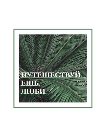 Inspirational Quote on Green Leaves T-Shirt – шаблон для дизайна