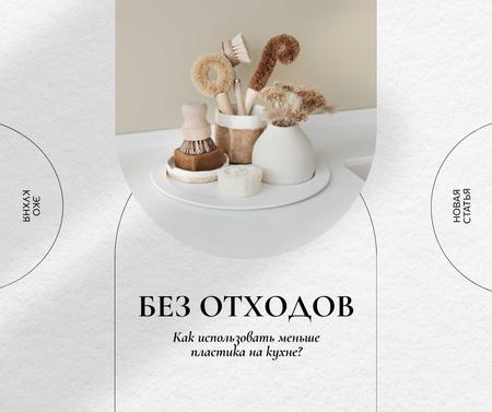 Zero Waste Concept with Eco Bathroom Accessories Facebook – шаблон для дизайна