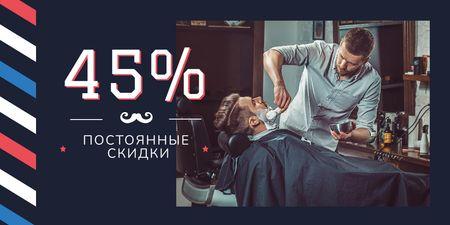 Man shaving at barbershop Twitter – шаблон для дизайна