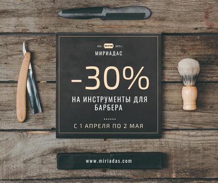 Barbershop Professional Tools Sale Facebook – шаблон для дизайна