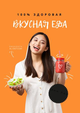 Nutritionist Consultation offer with Smiling Girl Poster – шаблон для дизайна