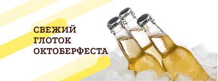 Oktoberfest Fresh Beer Offer Facebook cover – шаблон для дизайна