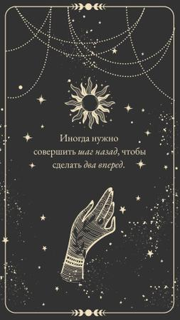 Astrological Inspirational Phrase with Abstract Illustration Instagram Story – шаблон для дизайна