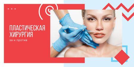 Woman getting lip injection Image – шаблон для дизайна