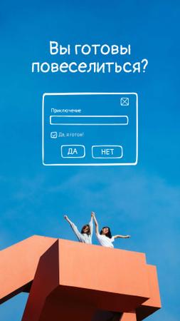 Happy young Girls Instagram Story – шаблон для дизайна