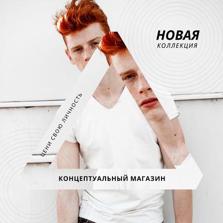 Clothes Store ad Man wearing white Instagram AD – шаблон для дизайна