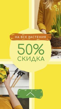 Plants Discount Offer with Woman planting Flowers Instagram Story – шаблон для дизайна