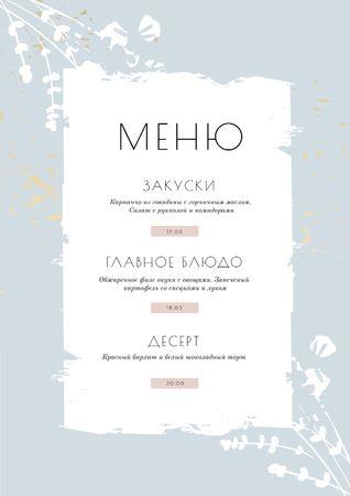 Restaurant Course in blue Menu – шаблон для дизайна