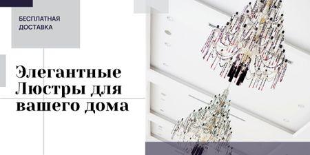 Elegant crystal Chandelier offer Image – шаблон для дизайна