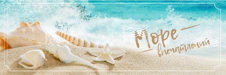 Summer vacation Ad Email header – шаблон для дизайна